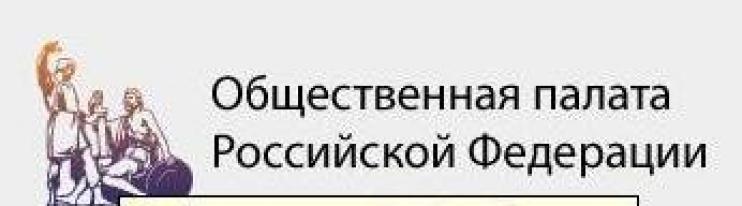 Пензенский государственный университет 26 01 2018 15 21
